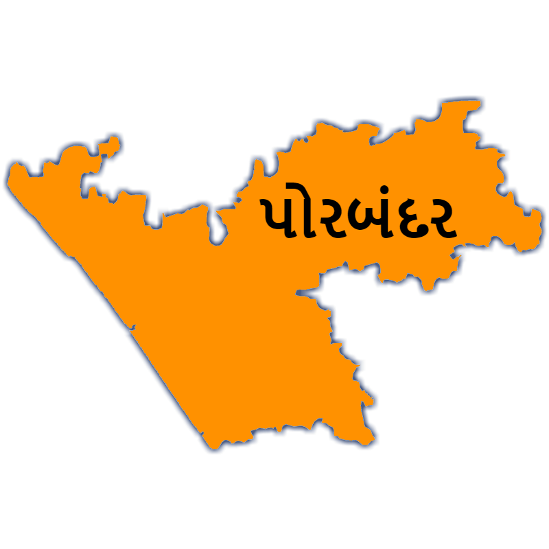 Lok Sabha Elections 2019 How Is Mood Of Porbandar Lok Sabha Seat
