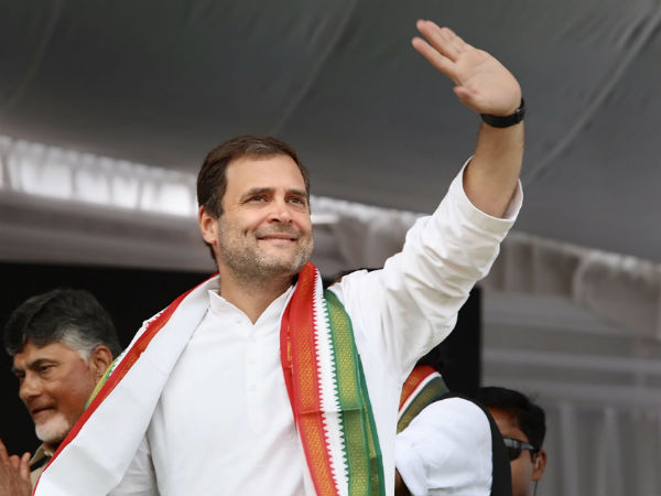 Rahul Gandhi Attacks Pm Modi Over Amethi Ordnance Factory