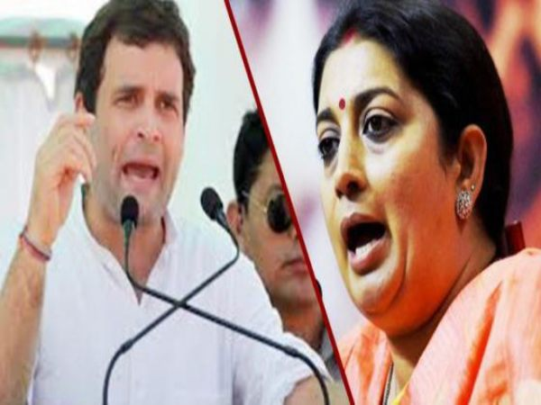 Bhaagrahulbhaag Smriti Irani Mocks Rahul Gandhi As Congress Leaders Urgs Him To Contest Karnataka