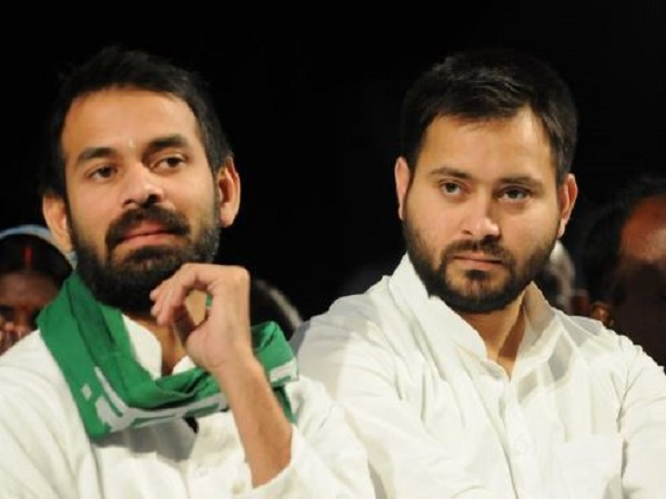 Tej Pratap Yadav Announced Two Candidates On Jehanabad And Sheohar Seats