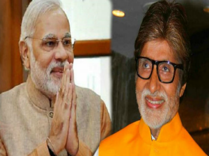 Pm Modi Watched Film Pa Many Years Ago See Amitabh Reaction