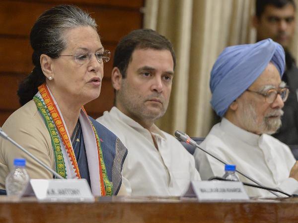 Lok Sabha Elections 2019 Live Update Congress Manifesto Narendra Modi