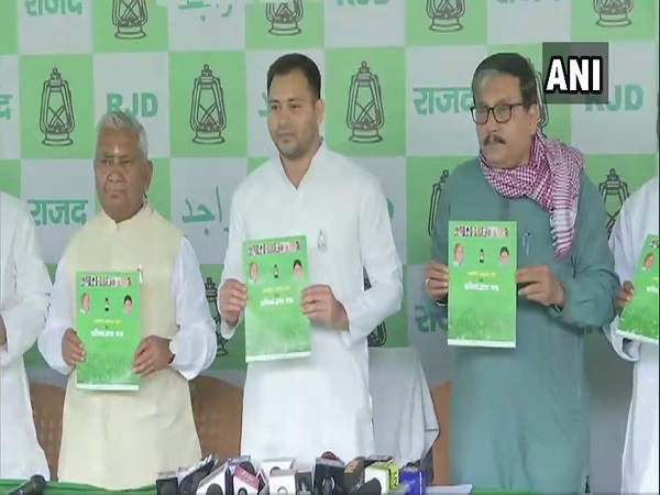 Rjd Releases Manifesto For Lok Sabha Elections 2019 Read Highlights
