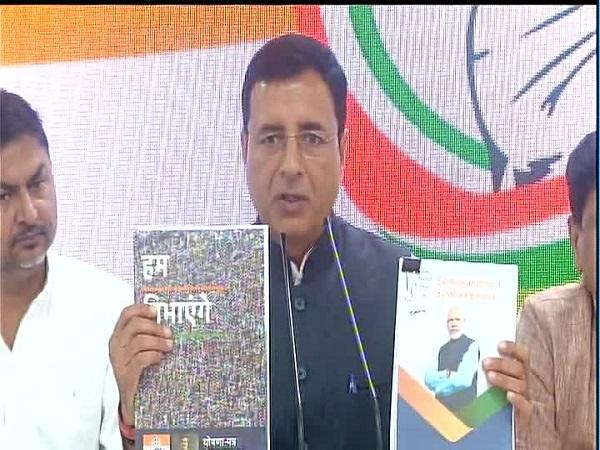 Congress Reacts On Bjp Manifesto Released By Pm Modi Earlier