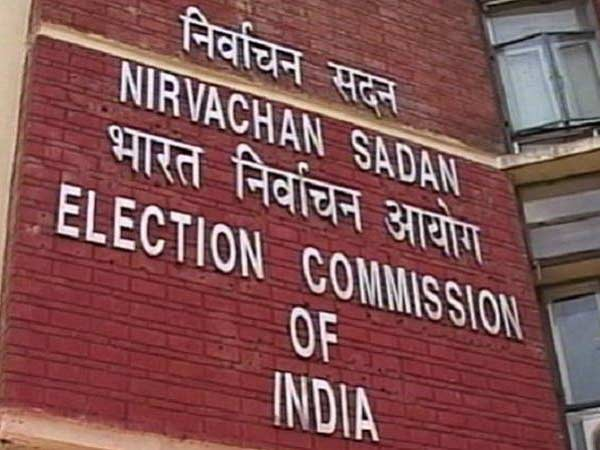 Ec Instructed Investigation Agencies Says Pre Poll Raids Must Be Neutral