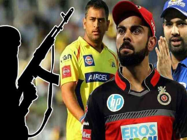 Mumbai Police On High Alert Terrorist May Attack On Ipl Players