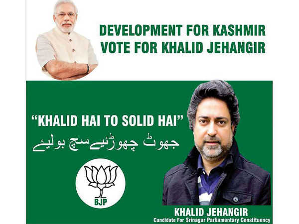 Bjp S Candidate For Srinagar Parliamentary Constituency Khalid