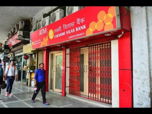A 93 Year Old Bank Lakshmi Vilas Bank Merge In Indiabulls