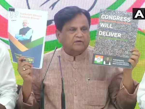 Lok Sabha Elections 2019 Ahmed Patel On Bjp And Congress Manifesto