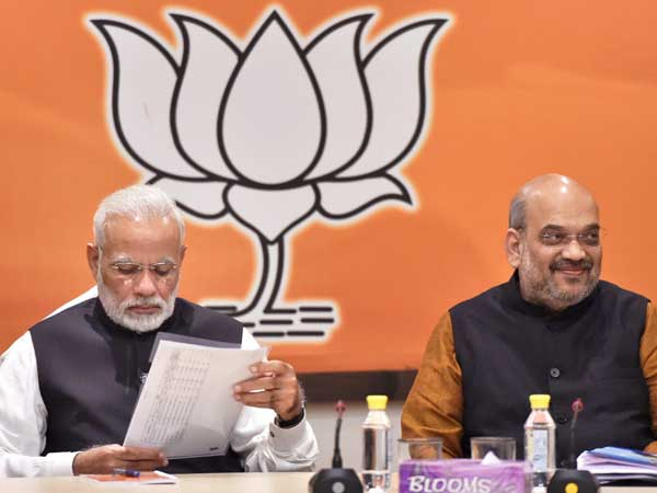Bjp Likely To Release Its Election Manifesto On April