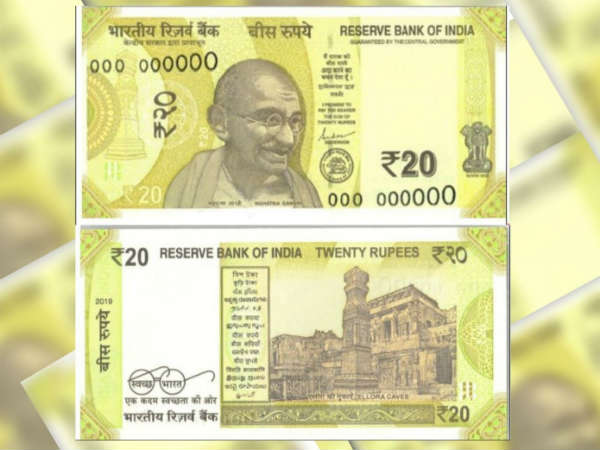Rbi To Issue New Note Of Rs 20 Know The Security Feature Of Of The New Note Of Rs