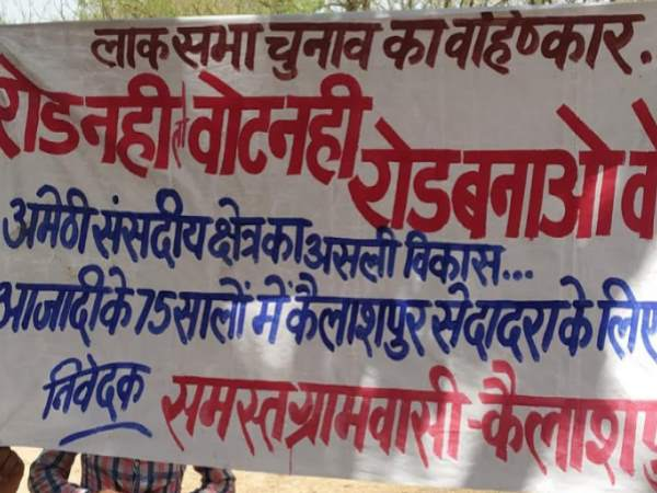 Villagers In Amethi Threat To Boycott Lok Sabha Elections