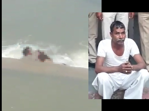 Woman Live Murder Video Of Kshipra River Dewas Madhya Prades