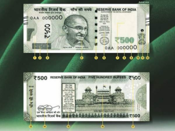 Rbi Introduce New Rs 200 And Rs 500 Banknotes Know What Are The Difference