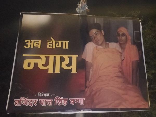 Lok Sabha Elections 2019 Pragya Thakur Poster In Delhi Bjp