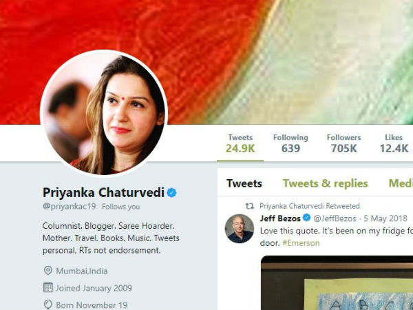 Priyanka Chaturvedi Resigns From Congress