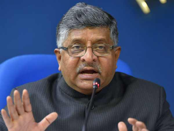 Supreme Court On Rafale Deal Bjp Ravi Shankar Prasad Reaction