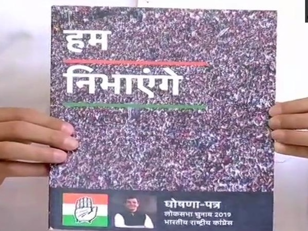 Congress Party Releases Their Election Manifesto For Lok Sabha Elections 2019 In Delhi