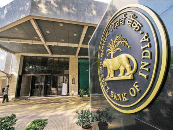Rbi Monetary Policy Committee Meeting May Decide To Cut Repo Rate