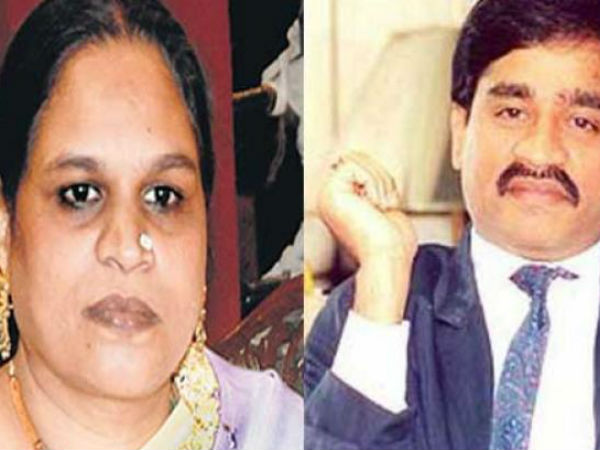 Mumbai Dawood Ibrahim S Sister Haseena Parkar S Flat Sold For Rs 1 80 Crore In An Auction Safema