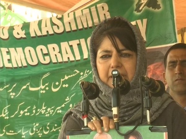Mehbooba Mufti Says Article 370 Will Be Removed India Will Be An Occupational Force In Jk