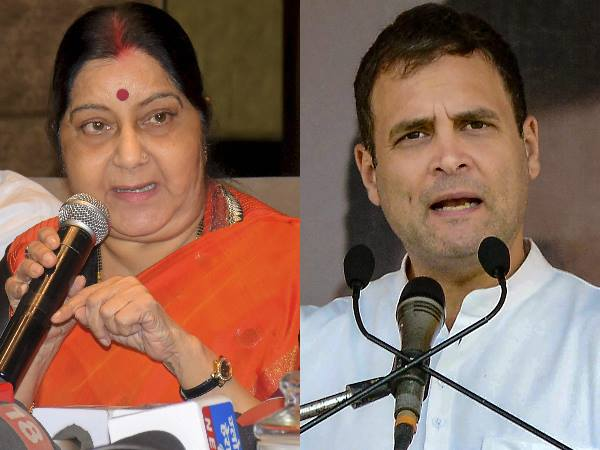 Sushma Swaraj Statement On Congress Chief Rahul Gandhi Over His Remarks On Terrorism
