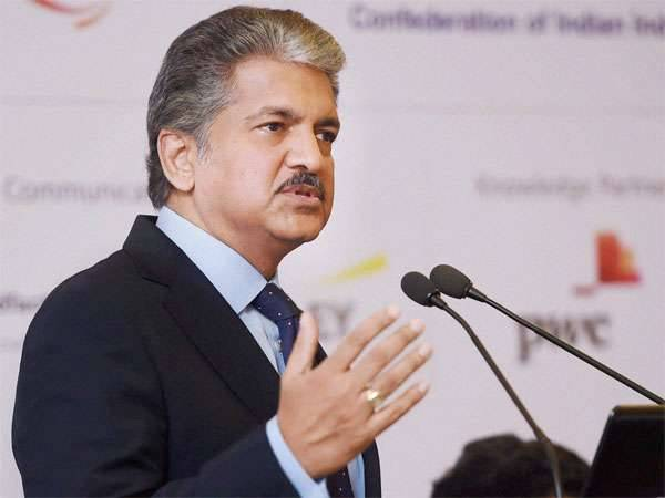 Anand Mahindra Tweeted Congratulations Message To Pm Narendra Modi