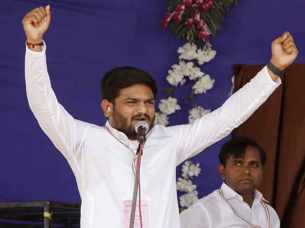 Congress Leader Hardik Patel Attack On Bjp