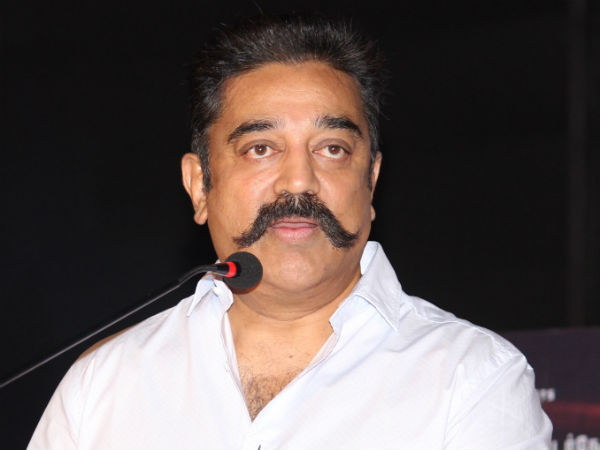 Someone Threw Slipper At Kamal Hassan 10 People Arrested