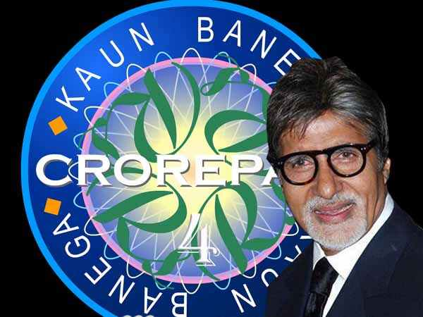 Amitabh Bachchan Asked 9th Question For Registration Of Kbc
