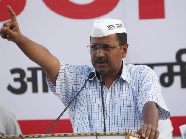 Arvind Kejriwal Said To Aap Workers That Start Work For Assembly Elections