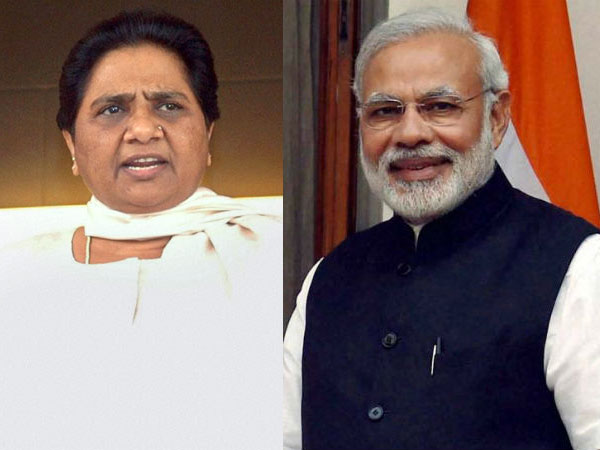 Modi Sarkar Is Sinking Ship Even Rss Has Abandoned It Mayawati