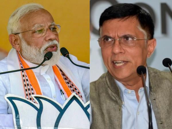 Lok Sabha Elections 2019 Congress Alleges Narendra Modi Plot Gujarat Bjp Affidavit