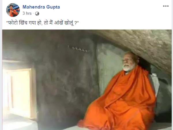 Narendra Modi Visit To Kedarnath Social Media Reaction