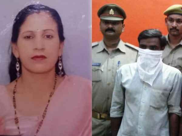 Lucknow Police Disclose Ram Janaki Murder Case