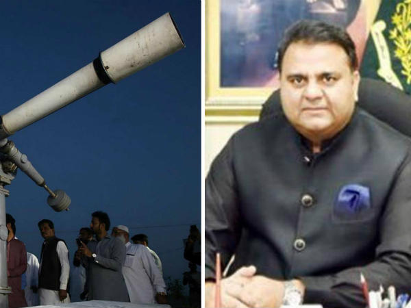 Pakistan S Science And Technology Minister Fawad Chaudhry Has Said People