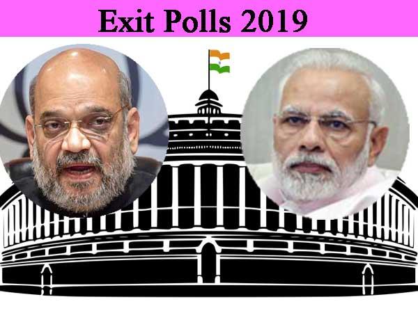 Lok Sabha exit polls 2019: આટલા માટે ભરોસાને લાયક નથી એક્ઝીટ પોલ