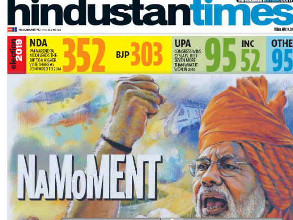 How Media In India Covers Pm Modi S Giant Victory In Lok Sabbha Elections