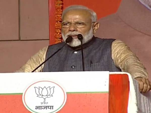 After Victory Pm Narendra Modi Reaches Bjp Head Quarters And Addressing Party Worker In Delhi