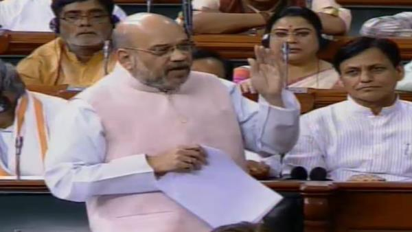 Article 370 Is Temporary Says Amit Shah In Parliament