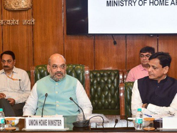 Several Ministers Joined Home Ministry S Meeting