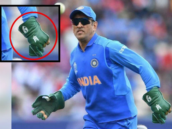 Icc Denies Ms Dhoni Permission To Wear Gloves With Balidan Badge Icc World Cup
