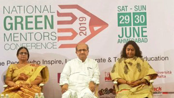 National Green Mentors Conference At Karnavati University In Gandhinagar