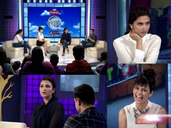 Kangana Ranaut Talks About Eve Teasing In Aamir Khans Show