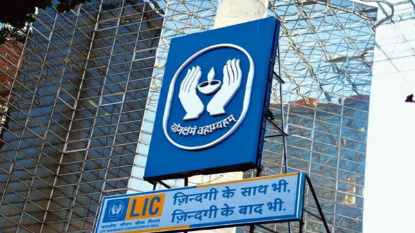 Lic Policy Holder Should Not Do This Mistake Lose All The Money