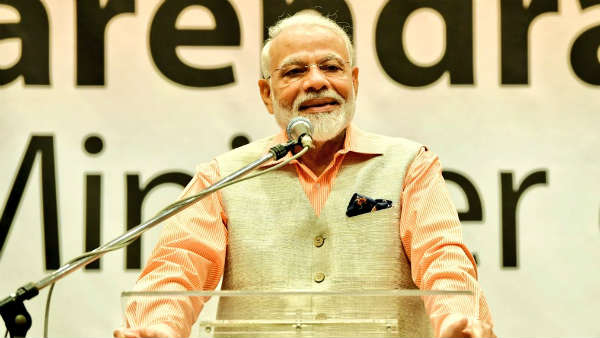 Pm Modi Addressed Indian Community In Japan