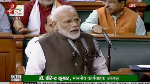 th Lok Sabha Live Parliament Session Began Pm Takes Oath