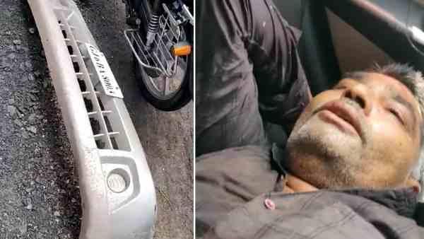 Dalit Leader Murdered In Gujarat