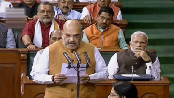 Amit Shah Represent First Bill In Lok Sabha On Extension Of President Rule In Jammu Kashmir