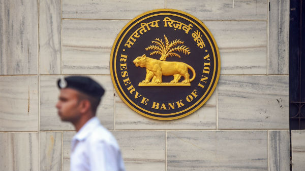 Rbi Gives These Special Rights To The Customers